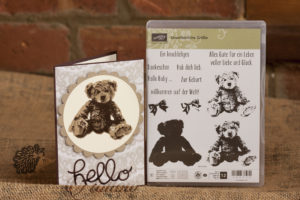 watermarked Teddy Bear